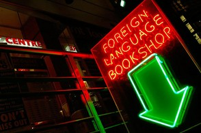 Foreign languages bookstore