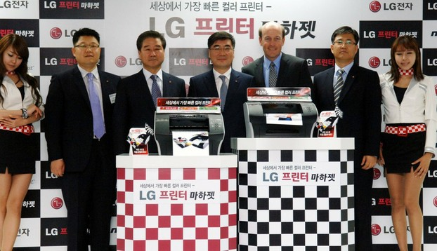 LG Fastest Printer