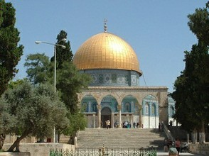The Temple Mount of Jerusalem