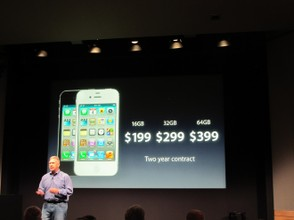 Price of iPhone 4S