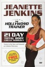 21 Day Total Body Circuit - 2 Workouts - Hollywood Trainer - Jeanette Jenkins