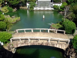 A view of the Chinese Gardens in Naha City