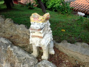 A Shisa or Lion Dog ~ these statues protect the property