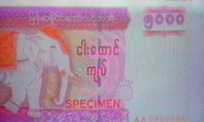 Largest note: 5000 kyat