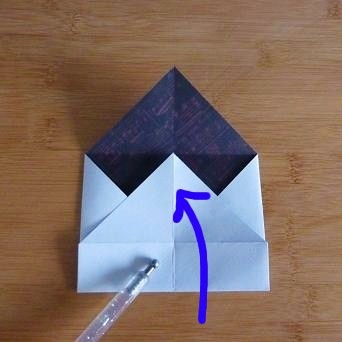 Origami Heart Envelope #5