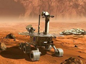 Mars Rover -  Is this what Moses saw?