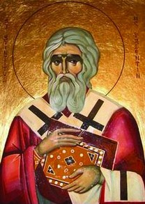 Greek Orthodox icon of St Valentine