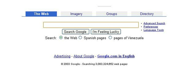 The first version of Google Venezuela