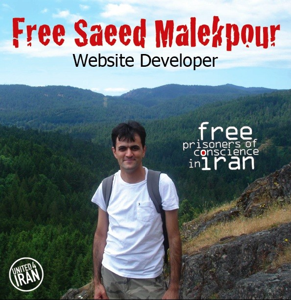 Campaign Poster for Saeed Malekpour