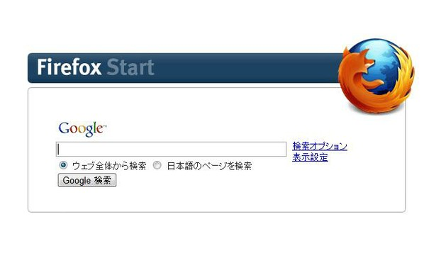 firefox how to translate page