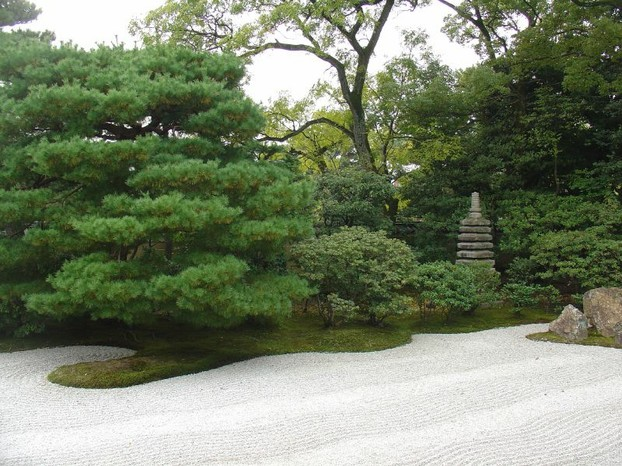 A Beautiful Zen Garden