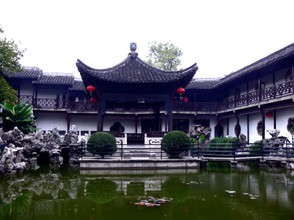 This classic residence garden is the He Garden in Yangzhou, Jiangsu.