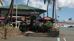 Gordon Biersch at Aloha Tower Market Place in downtown Honolulu