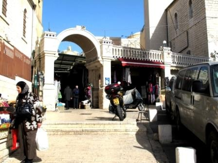 Entrance to the Shuk