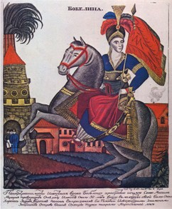 Russian engraving of Laskarina Bouboulina, heroine of the Greek War of Independence