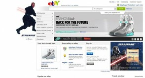 eBay Marty Mcfly shoes