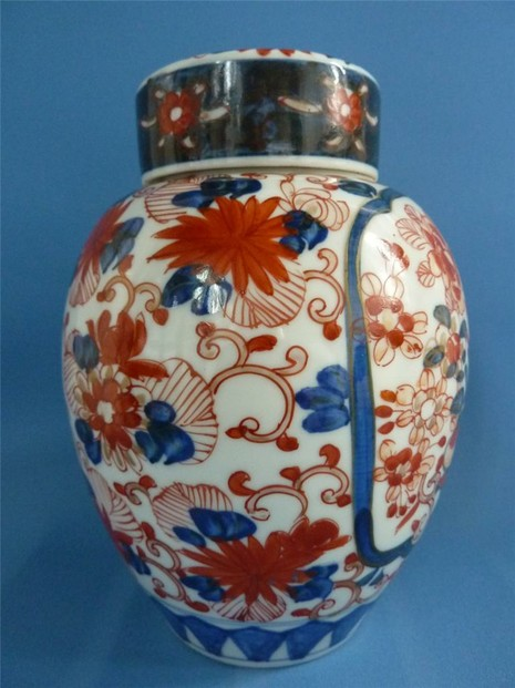 Antique Lidded Imari Japanese Porcelain Vase
