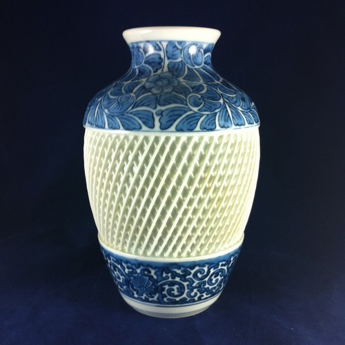 Rare Blue and White Lattice Japanese Porcelain Vase