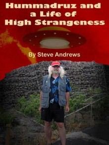 Hummadruz and a Life of High Strangeness Amazon Kindle book