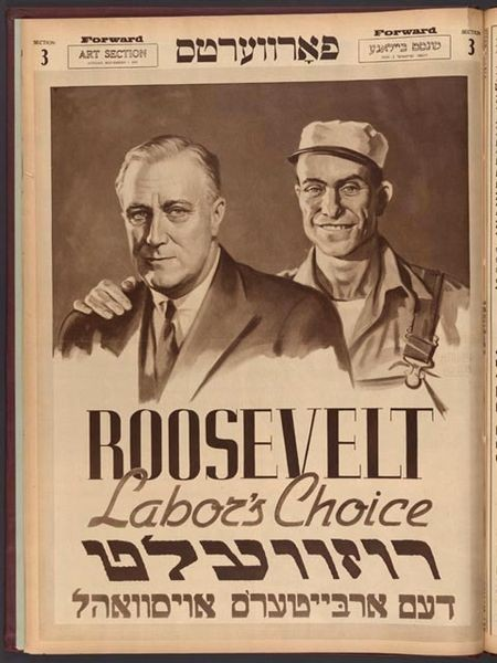 Yiddish socialist daily, the Forward, November 1st, 1936
