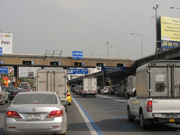 Expressway Toll Booth