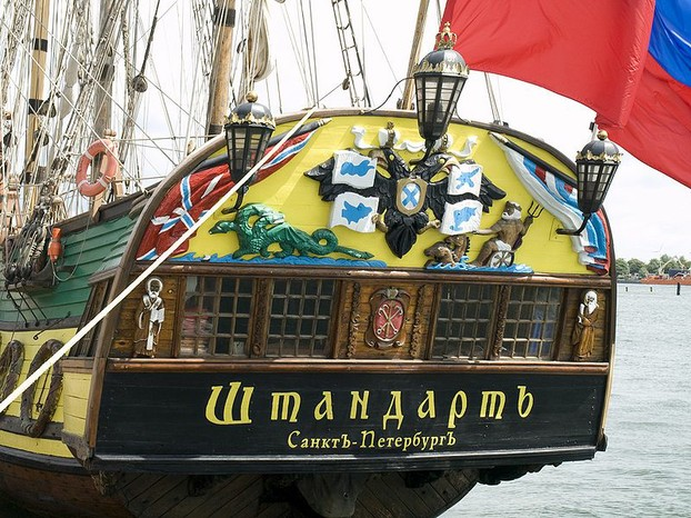 Replica 'Shtandart' of Peter the Great's Baltic Fleet