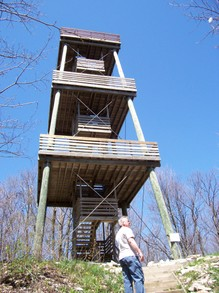 Parnell Observation Tower
