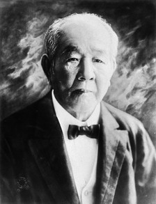 undated portrait of Eiichi Shibusawa, 1st Viscount Shibusawa: organizer of gift of 58 Japanese ambassador dolls