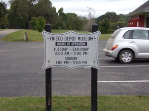 Frisco Railroad Museum. Mammoth Spring, AR