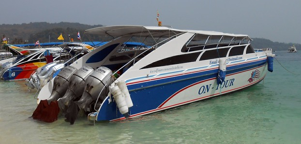 The On-Tour speedboat