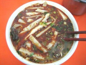 Intestine Soup