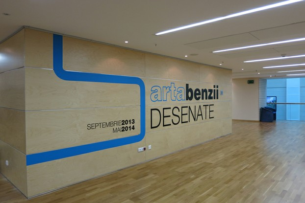 The Art of Comic Strips at the National Library