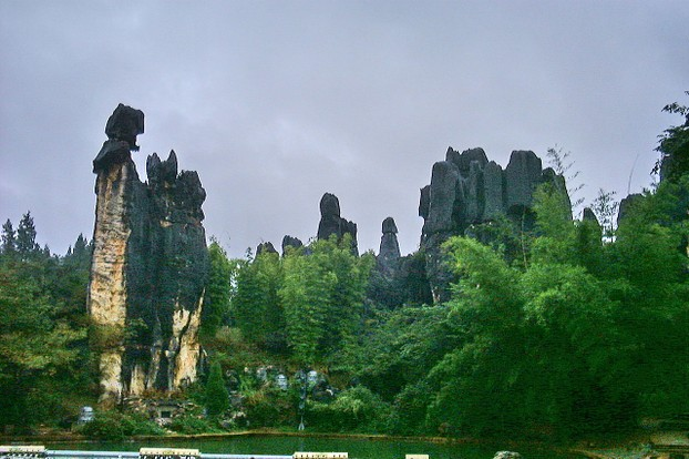 Ashima rock; Stone Forest, Shilin county, Yunnan province, China