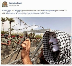 Image: Anonymous in Gaza