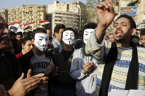 Image: Anonymous in Egypt