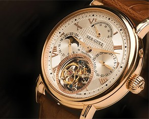 Sea-Gull Tourbillon Series