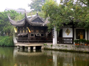A teahouse in the Nanjing Presidential Palace garden.