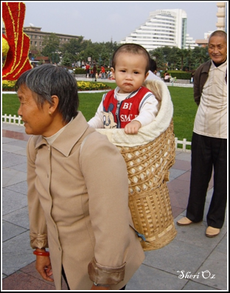 Carrying a Baby in Xi'an