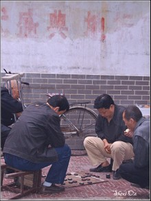 Playing Checkers in Xi'an