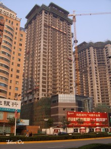 Modern High-Rise Buildings in Xi'an