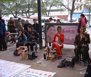 Playing Traditional Music in the Street