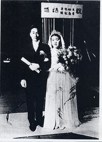 Wedding of Sang Chul Kim and Eui Hong Kang, January 6, 1942