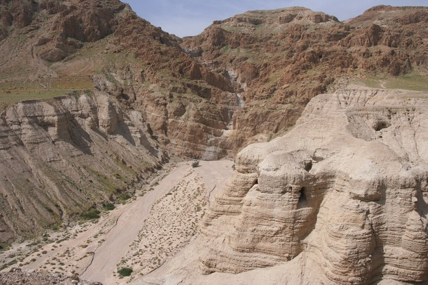 The Dead Sea Region near Qumran