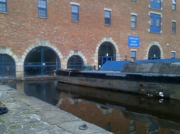 the old warehouse boat entrance