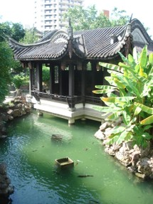 A Pavilion in Fukushu En, the Chinese Gardens in Naha City, Okinawa