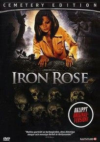 "Jean Rollin's ""The Iron Rose"" - Artwork for the Swedish DVD release from Njutafilms"