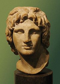 Image: Alexander the Great