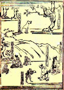 Aesop's fable in japanese woodblock printing
